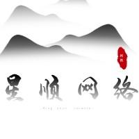星顺网络科技有限公司