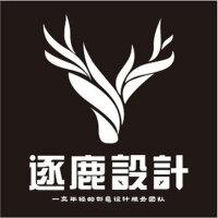逐鹿品牌创意设计