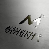 悦米时代网络科技有限公司