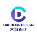深圳大城视觉设计