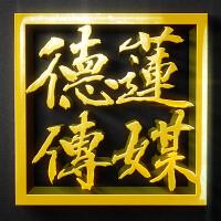 德莲传媒(北京)有限公司