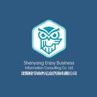 沈阳快享商务信息咨询有限公司