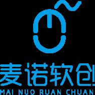 武汉麦诺软创科技有限公司