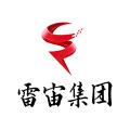 重庆雷宙科技有限公司