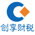 创享财税企业服务(深圳)有限公司