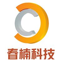 青岛春楠网络科技有限公司