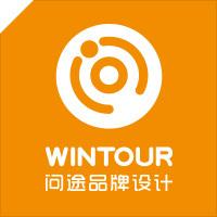广州问途品牌设计有限公司