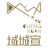 武汉域城宣科技有限公司