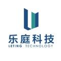 乐庭科技-北京