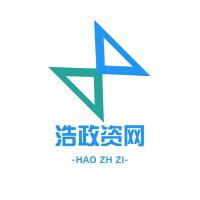 重庆浩政资网络科技有限公司