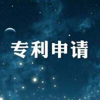 芜湖云桐知识产权服务有限公司