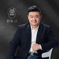 漳州市百族广告有限责任公司