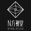 N方品牌视觉设计有限公司