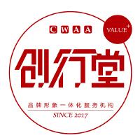 重庆创行堂广告有限公司