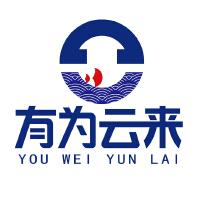 广东有为云来科技有限公司