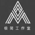 广州极简科技