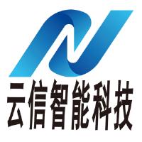 昆明津农科技有限公司