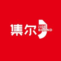 集尔(深圳)品牌管理有限公司