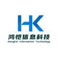 长沙鸿恺信息科技有限公司。