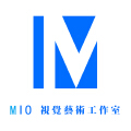 MIO视觉艺术工作室