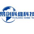 贵州易创科维科技有限公司