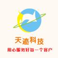 内蒙古天迹科技官方服务店