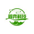 济南鑫弈科技有限公司