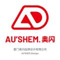 Audin品牌设计
