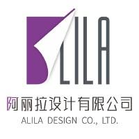 阿麗拉設計有限公司