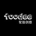 駝笛創意設計(上海)有限公司