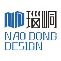 深圳市瑙峒设计有限公司