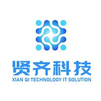 深圳贤齐科技专业承接App、网站、微信开发