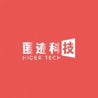 武汉匿迹软件开发有限公司