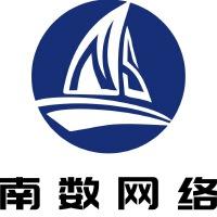 上海南数网络科技有限公司