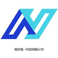 南京南一科技有限公司