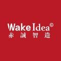WAKE IDEA 赤诚设计