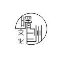 上海曙洲实业有限公司
