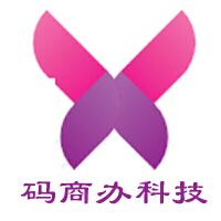 青岛码商办科技有限公司