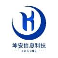上海坤宏信息科技有限公司
