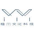 南京惟尔文化科技有限公司