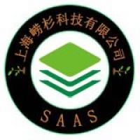 上海崂杉科技有限公司