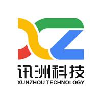 承德讯洲信息科技有限公司