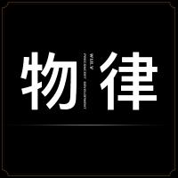 上海物律网络技术