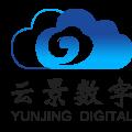 山东云景数字科技有限公司
