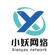 鹰潭市小妖网络科技有限公司