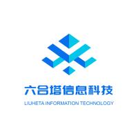 西安六合塔信息科技有限公司