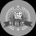 广西利码优信息科技有限公司