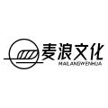 麦浪文化传媒(河南)有限公司