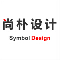 威客:广州市尚朴设计咨询有限公司