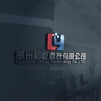 贵州初屹科技有限公司